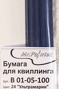 """Mr.Painter""   B 01-05-100   5 мм  325 мм  Бумага для квиллинга 24 ""Ультрамарин"""