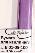 """Mr.Painter""   B 01-05-100   5 мм  325 мм  Бумага для квиллинга 17 ""Лиловый"""