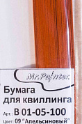 """Mr.Painter""   B 01-05-100   5 мм  325 мм  Бумага для квиллинга 09 ""Апельсиновый"""