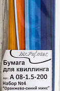 """Mr.Painter""   A 08-1.5-200   1.5 мм  325 мм  Бумага для квиллинга Набор №4 ""Оранжево-синий микс"""