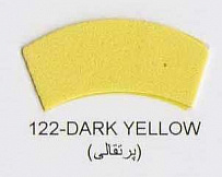 ФОМ ЭВА 30*35 - #122 DARK YELLOW